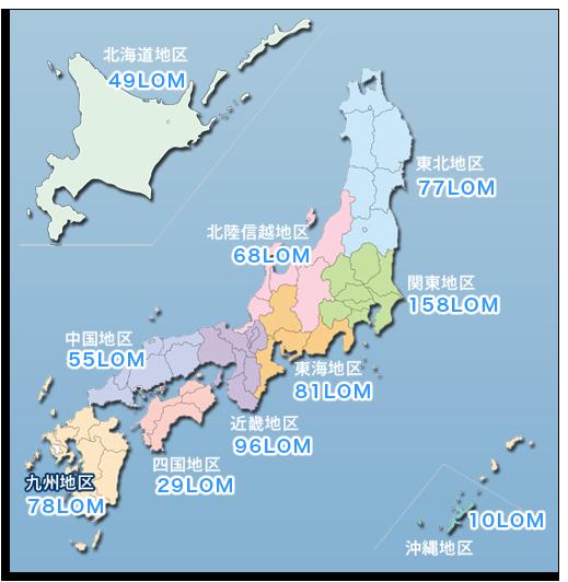 日本各地の青年会議所
